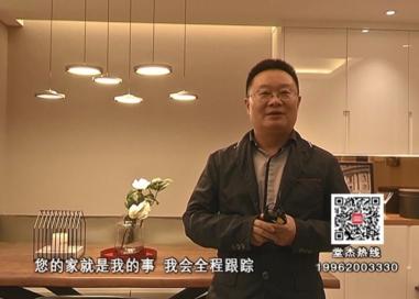堂杰支招-保利中央公园138平都市现代风格实景样板间视频(二)