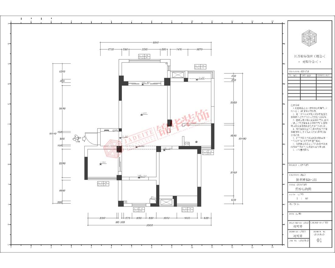 北欧风格-保利香槟-三室两厅-94平-原始图-装修实景效果图