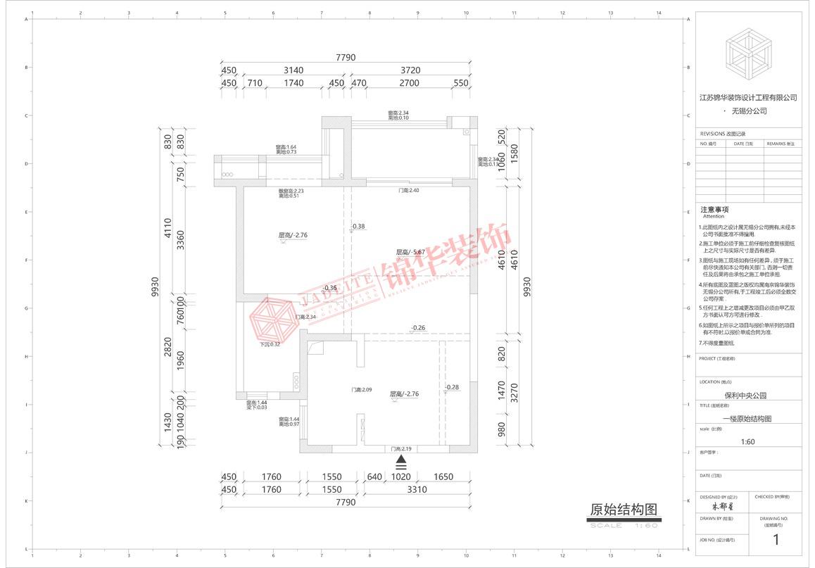 保利中央公园120平现代风格实景图装修-跃层复式-现代简约