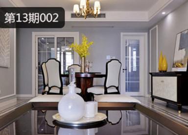 堂杰支招--中建溪岸观邸124平简美风格实景样板间视频(一)