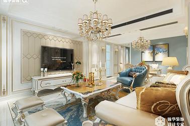 美式风格-恒大御澜湾-三室两厅-120平-装修效果图
