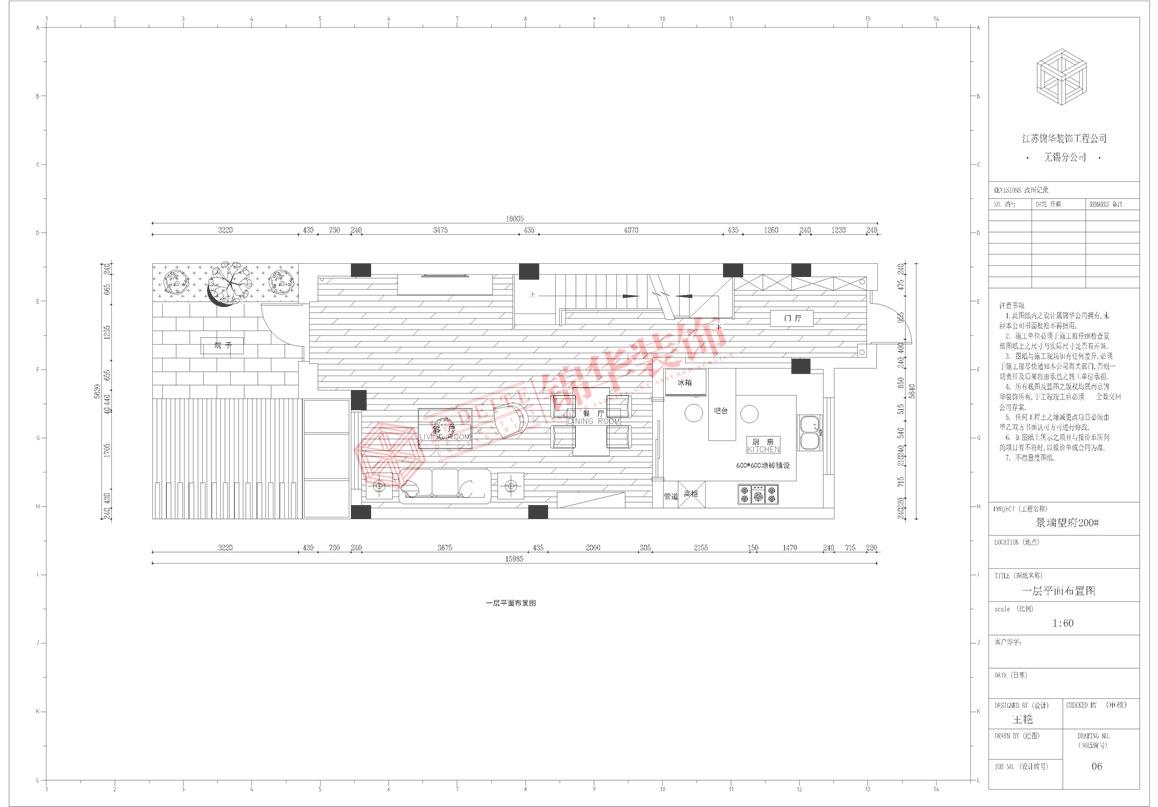 现代美式风格-景瑞望府-三室两厅-200平-原始图