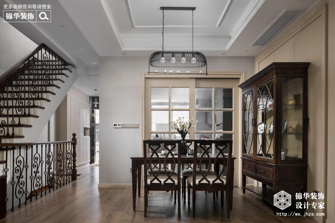 现代美式风格-景瑞望府-三室两厅-200平-餐厅-装修实景效果图