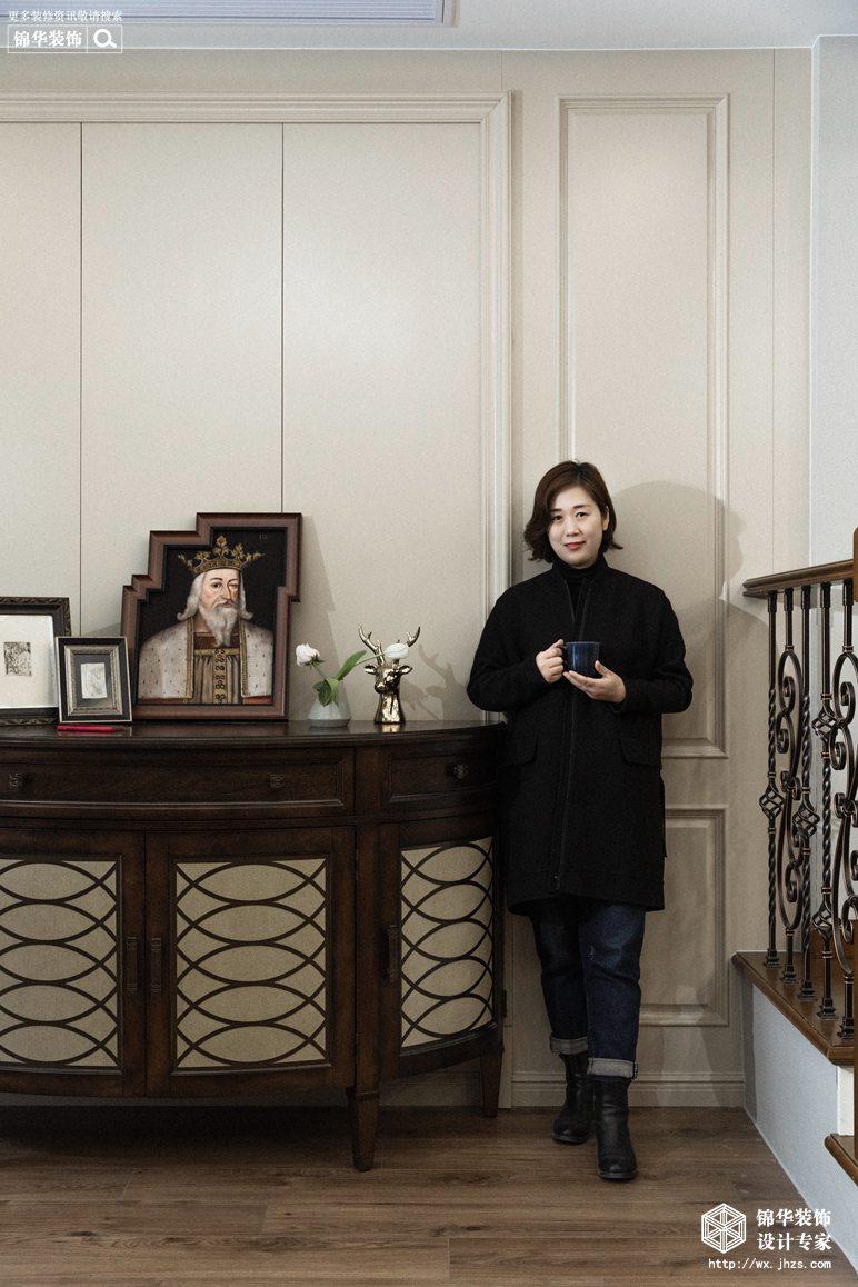 现代美式风格-景瑞望府-三室两厅-200平-客厅-装修实景效果图