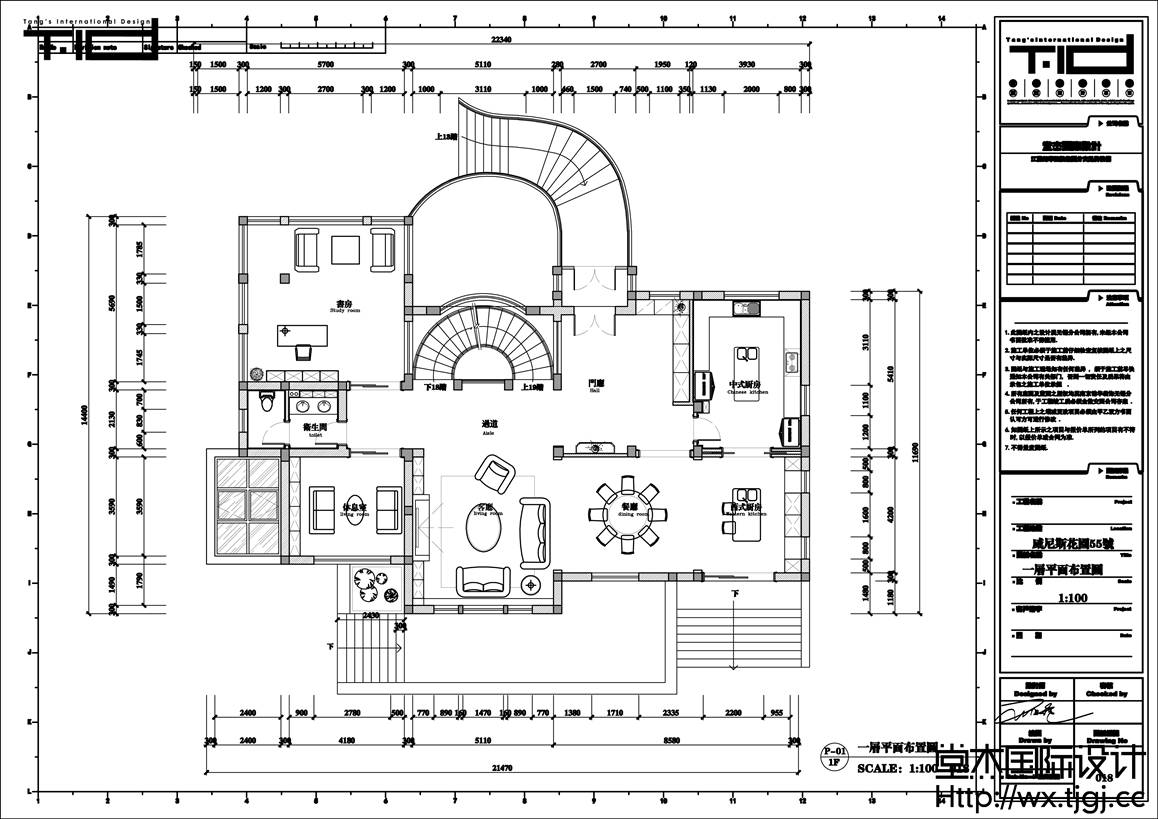 威尼斯花园680平美式风格实景图装修-别墅-简美