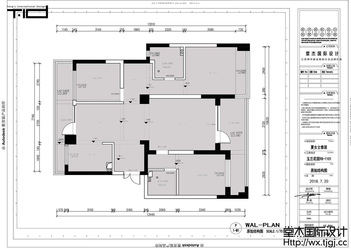 玉兰花园180平新中式轻奢风格实景图装修-大户型-新中式
