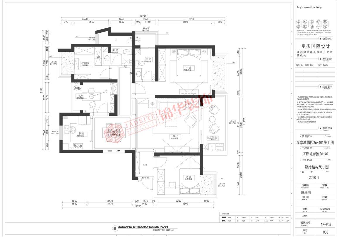 美式轻奢风格-海岸城郦园-三室两厅-135平-平面图