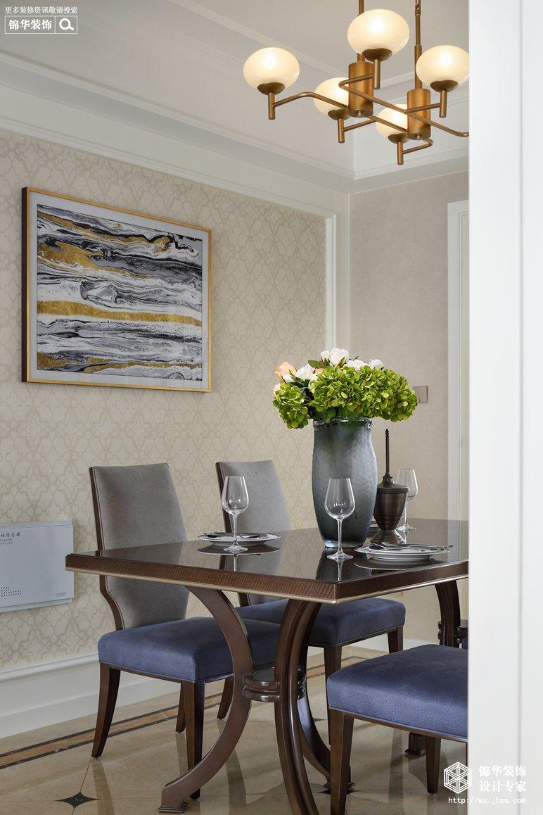 美式轻奢风格-海岸城郦园-三室两厅-135平-餐厅-装修实景效果图