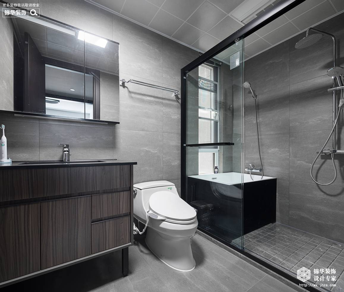 现代简约-金桂尚苑-三室两厅-160平-卫生间-装修效果实景图