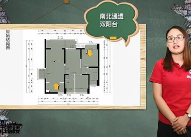 【锦华解析楼】无锡华润江南府107平户型解析