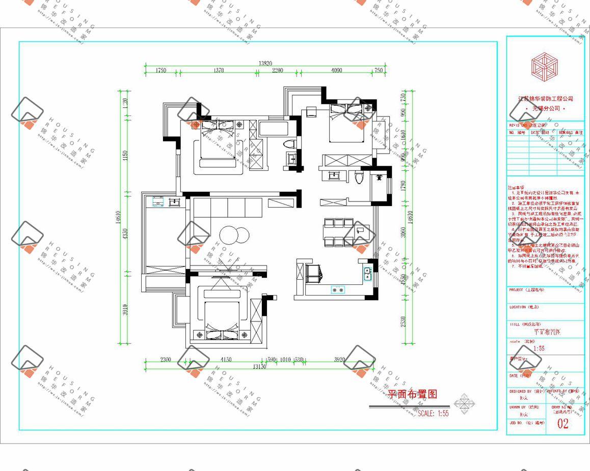 蔚蓝都市花园-现代风格-130平-装平面设计图