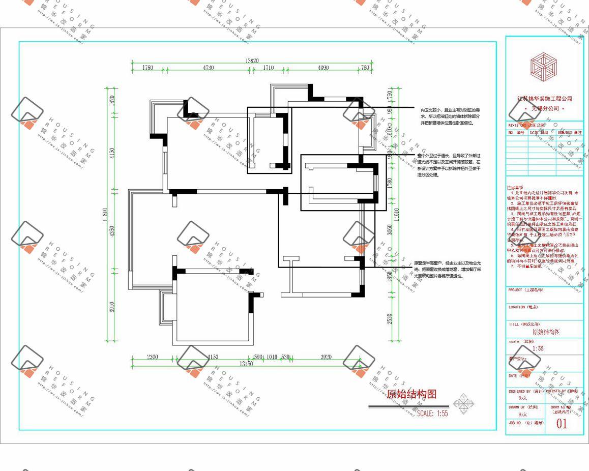 蔚蓝都市花园-现代风格-130平-原图