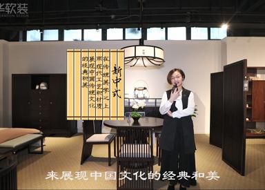 lols10外围平台软装-极家璞邸新中式家具新品推荐