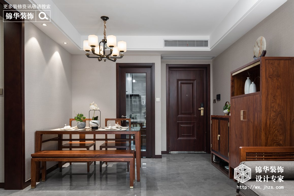 新中式风格-瑷颐湾-两室两厅-89平-餐厅-装修实景效果图