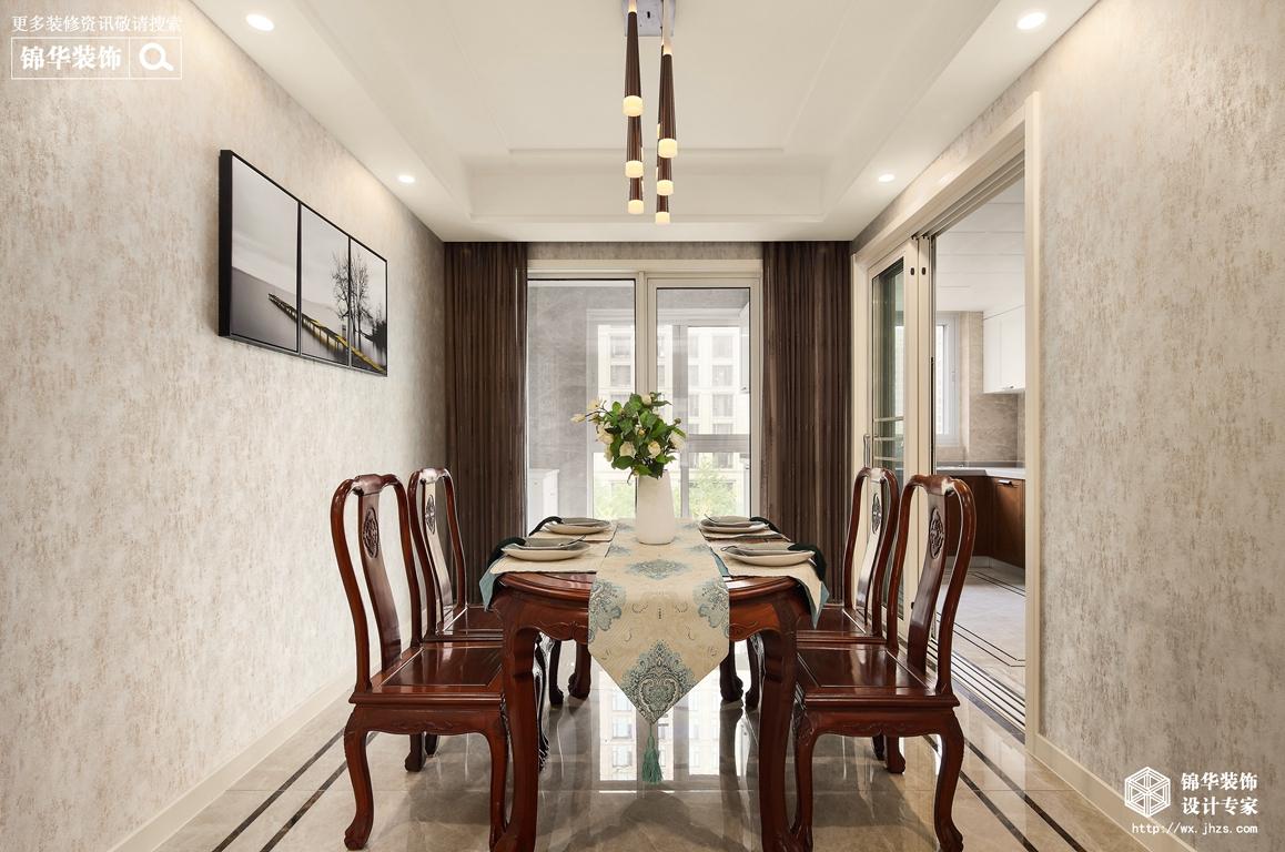 新中式-玉兰花园-三室两厅-140平-餐厅-装修效果实景图