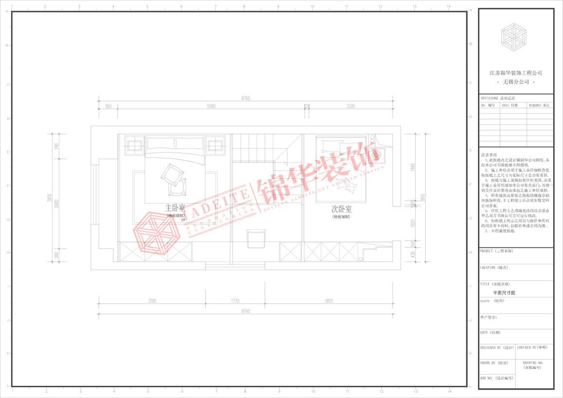 现代北欧-赛格公馆-两室两厅-48平-户型图-装修实景效果图