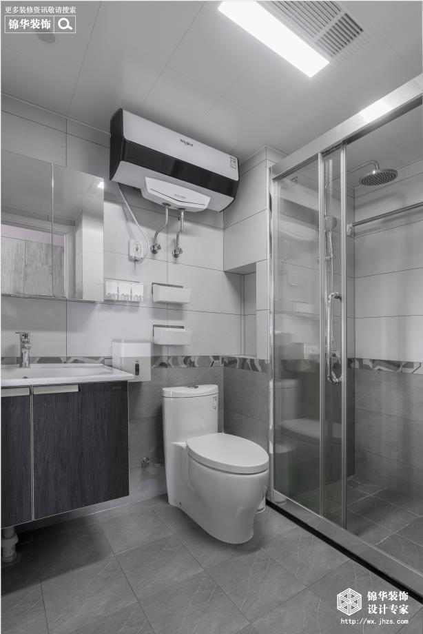 现代北欧-赛格公馆-两室两厅-48平-卫生间-装修实景效果图