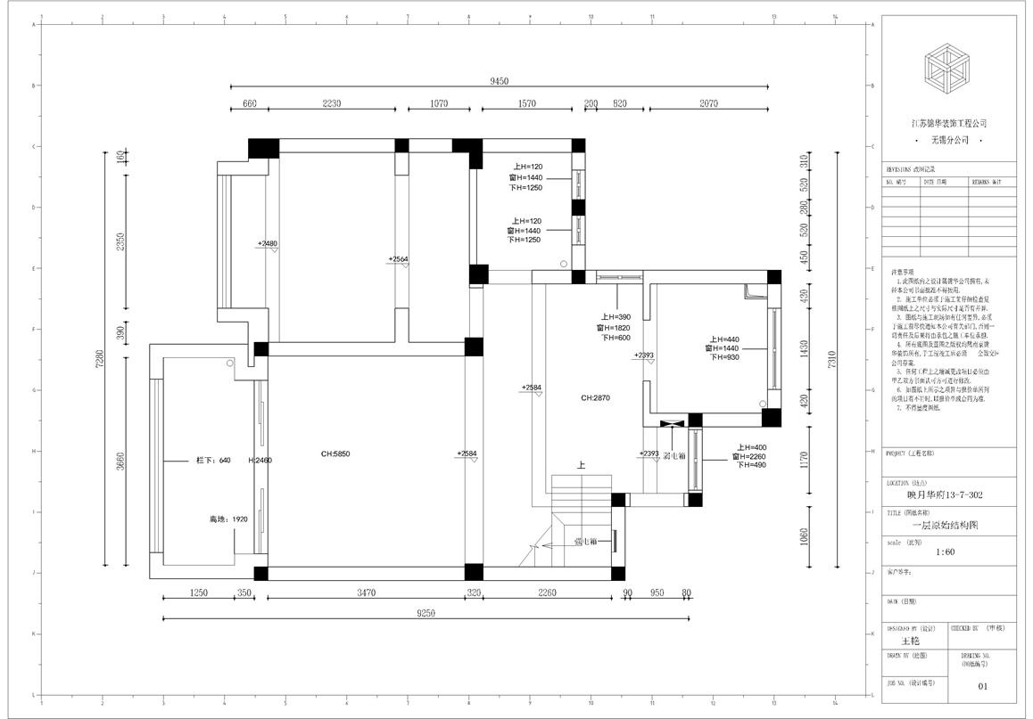 美式风格-映月华府-四室两厅-98平-原始图-装修实景效果图