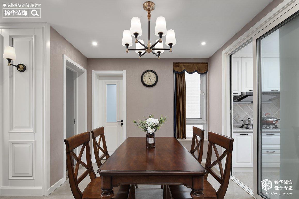 美式风格-映月华府-四室两厅-98平-餐厅-装修实景效果图