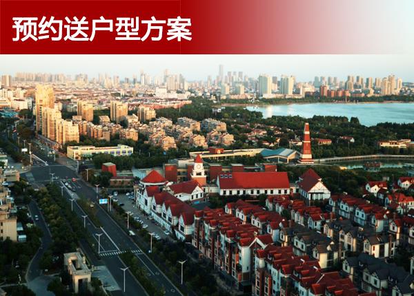 中星湖滨城