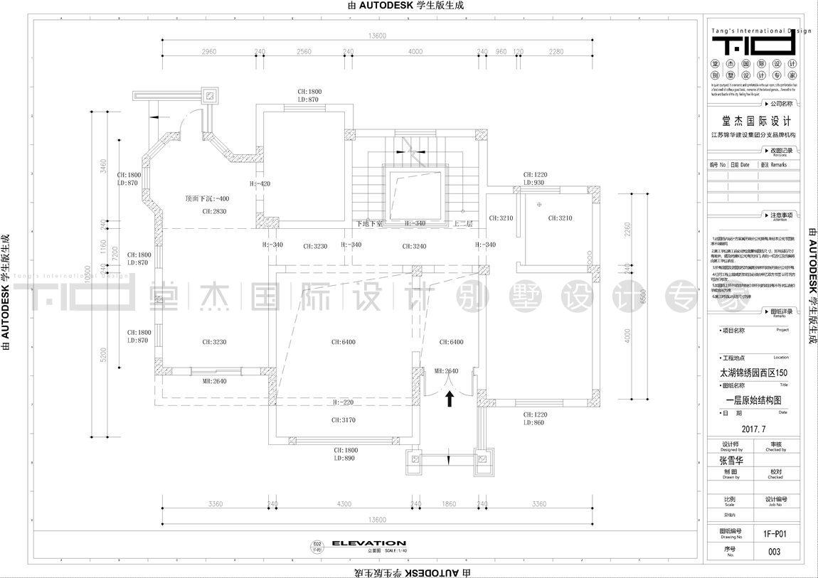 新中式风格-太湖锦绣园-独栋别墅-500平-装修效果图装修-别墅-新中式