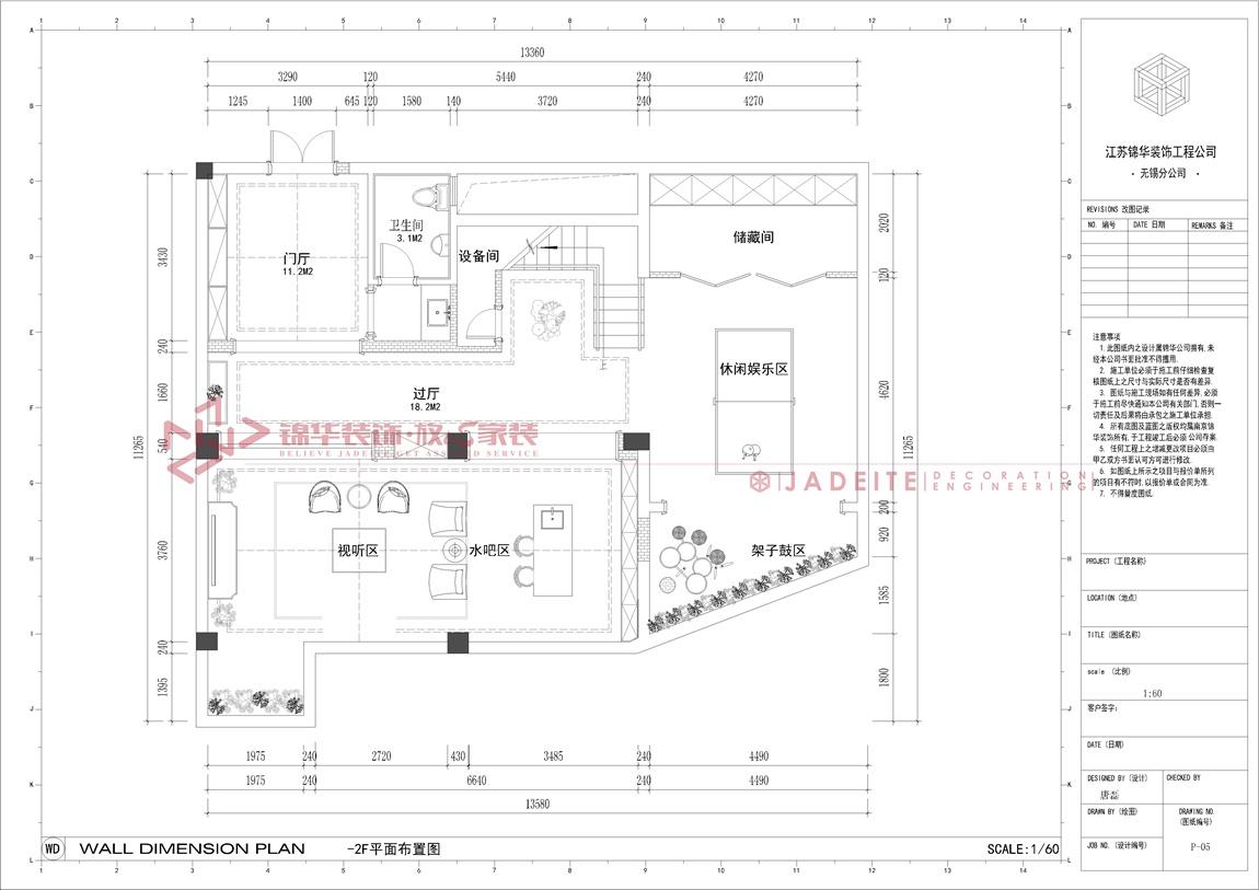 轻奢美式风格-狮山原著-四室三厅-450平-装修实景效果图-户型图