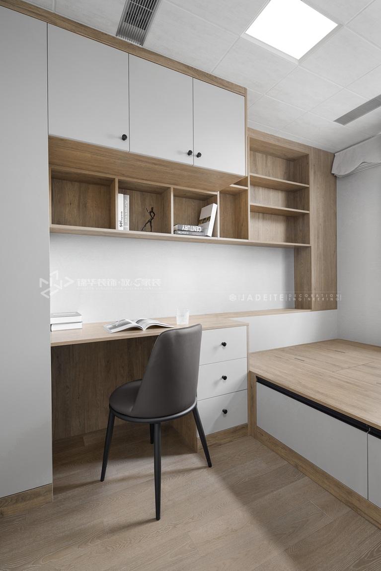 现代风格-华府庄园-四室两厅-148平-书房-装修实景效果图