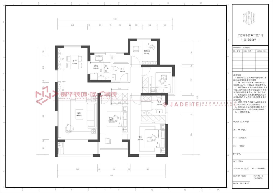 现代风格-太平洋城中城-四室两厅-143平-平面图