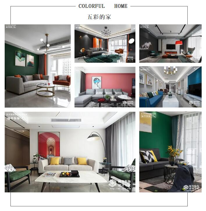 玩转家居色彩,打造冬日zui温暖的家   软装灵感