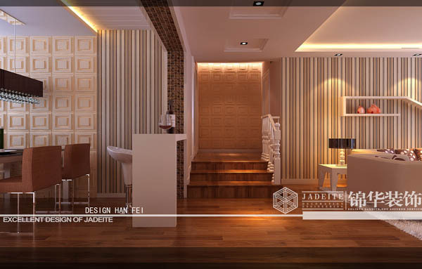 阿尔卡迪亚 140m²装修-三室两厅-现代简约