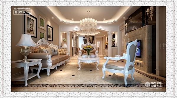 绿地商务城装修-三室两厅装修效果图-简欧风格