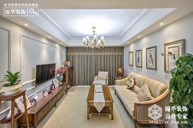 简约美式-美的城-三室两厅-120㎡