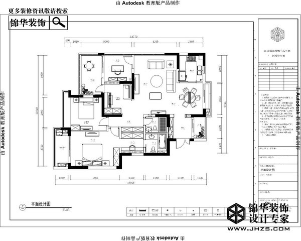 【平层//150平米//三房二厅//】>>>【翠湖御景】【现代简约】装修-三室两厅-现代简约