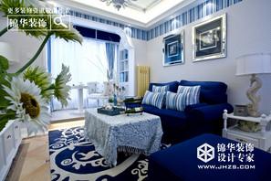 地中海风格-美的翰城-三室两厅-136平米-装修实景效果图