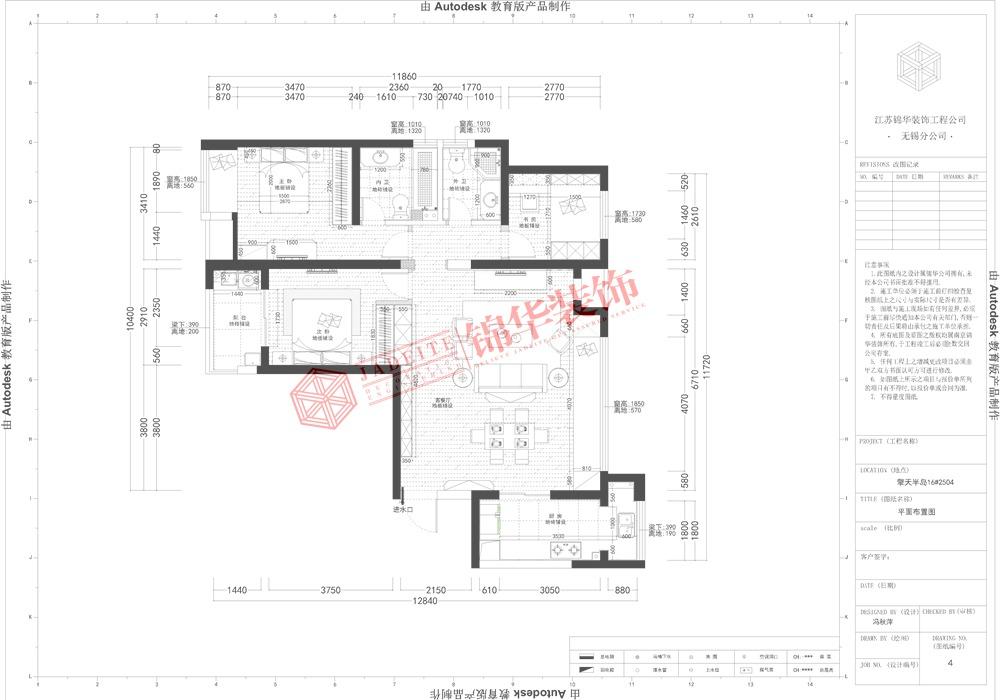 擎天半岛140平新中式实景图装修-三室两厅-新中式