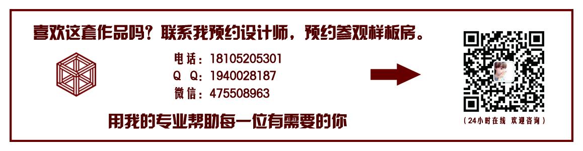 淡抹青沐-九龙湖别墅装修-别墅-混搭