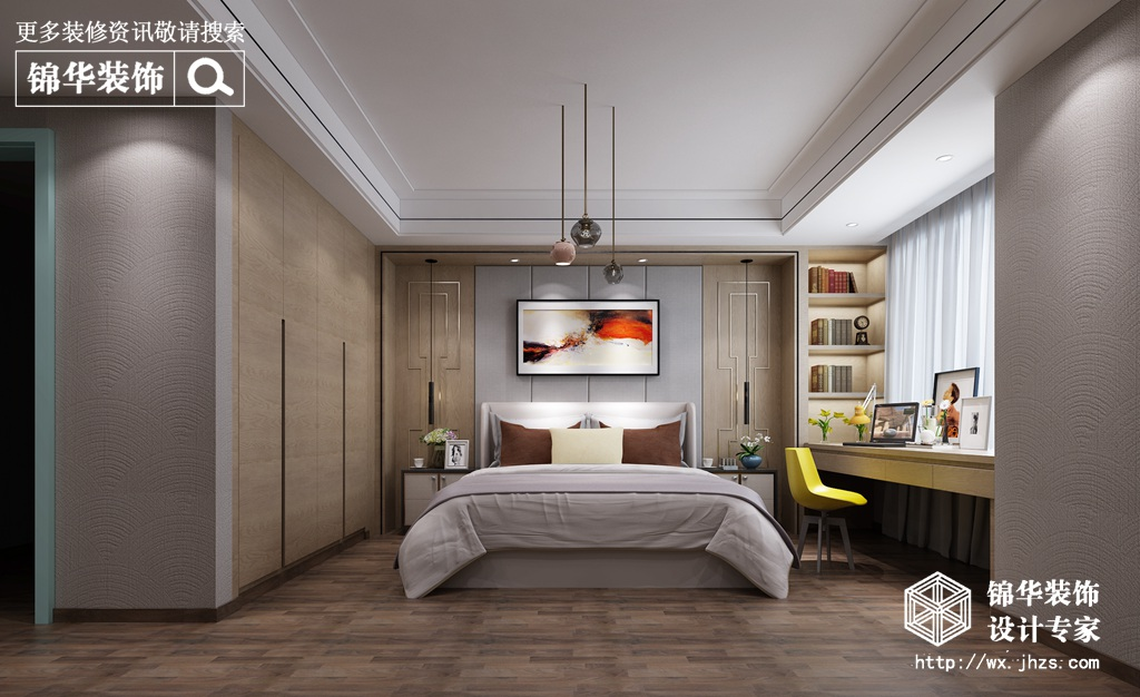 华润橡树湾140平现代简约风格实景图装修-四室两厅-现代简约