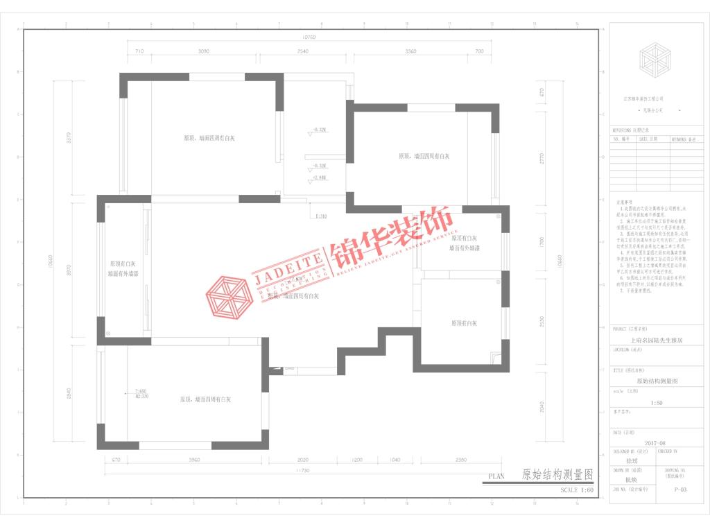 上府名园113平现代简约风格实景图装修-三室两厅-现代简约