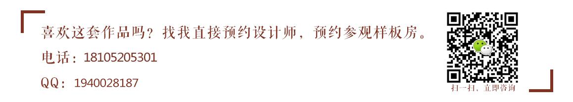 【平层//120平米//三房二厅//】>>>【御景湾实景作品】【田园风格】装修-三室两厅-美式田园