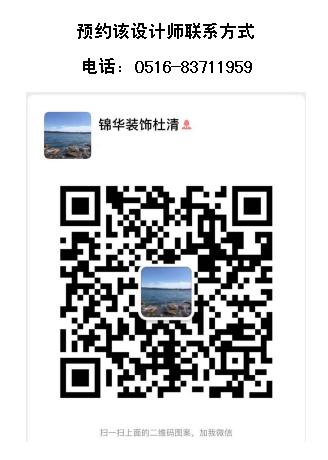 现代简约风格-锦绣湖畔-三室一厅-143㎡- 360°全景装修效果图装修-三室一厅-现代简约
