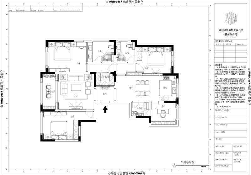 新中式-紫薇公馆-三室两厅两卫-170㎡装修-三室两厅-新中式