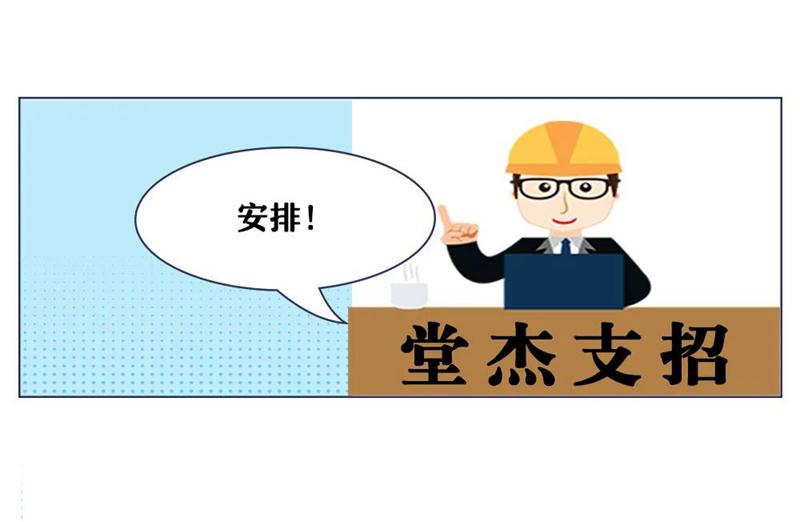 【堂杰支招】 | 家用电热水器的日常使用&保养,千万别忽略!