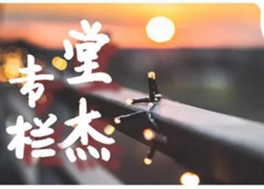 感恩节 ▎堂杰专栏(059期)