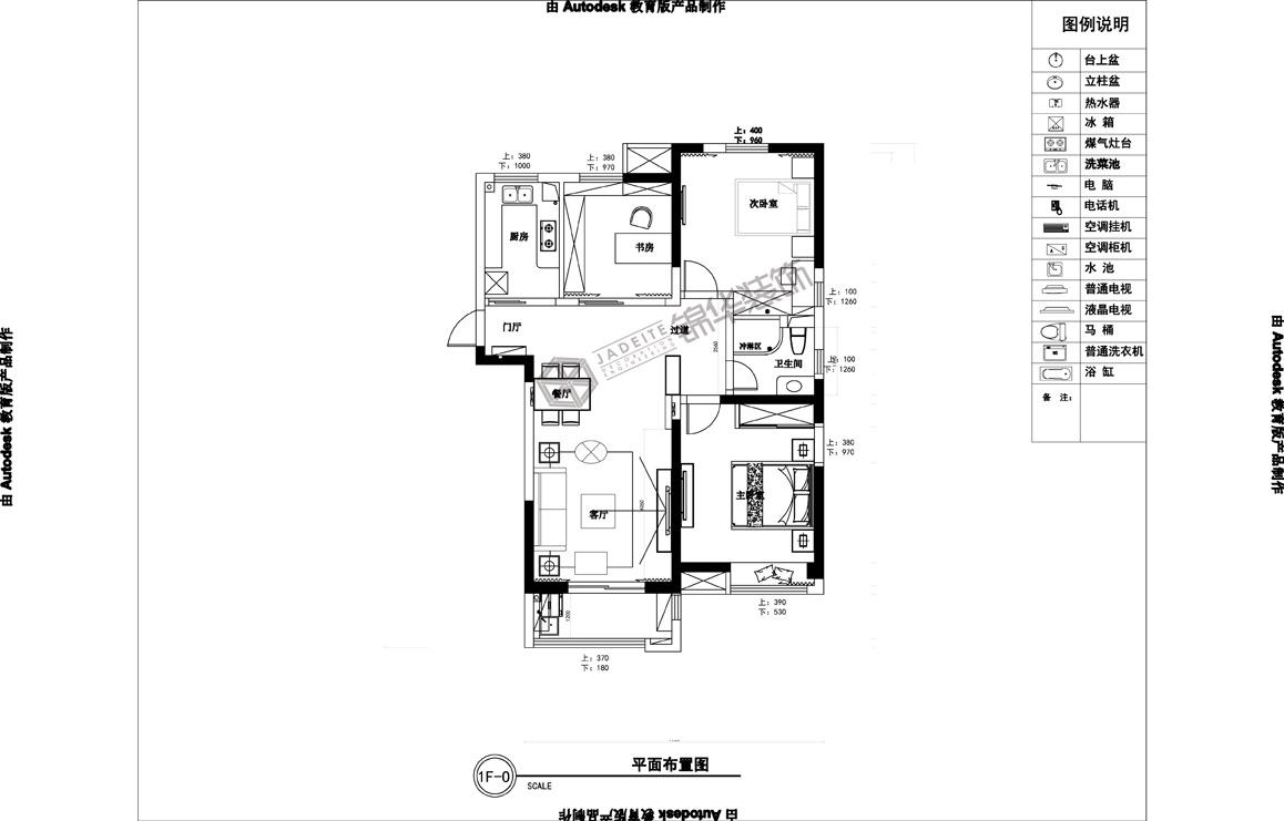 中海世纪公馆-格调装修-三室两厅-现代简约