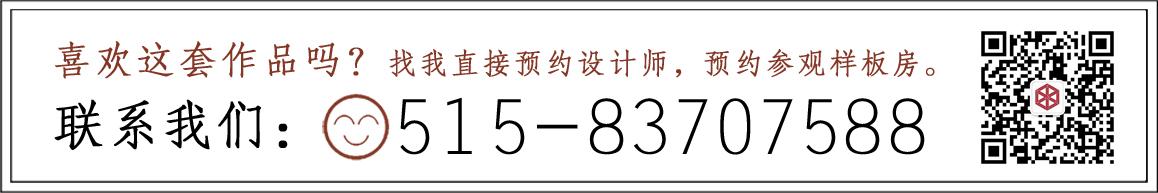 龙泊湾--茶香装修-三室两厅-新中式