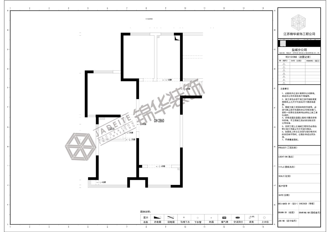 建湖--星雨华府装修-三室两厅-现代简约