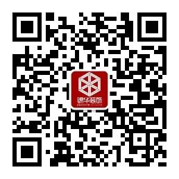 锦华装饰微信公众号二维码