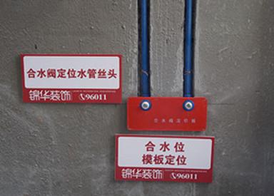【水工】水管尺寸选用