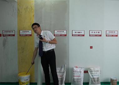 【漆工】油漆施工用材简介