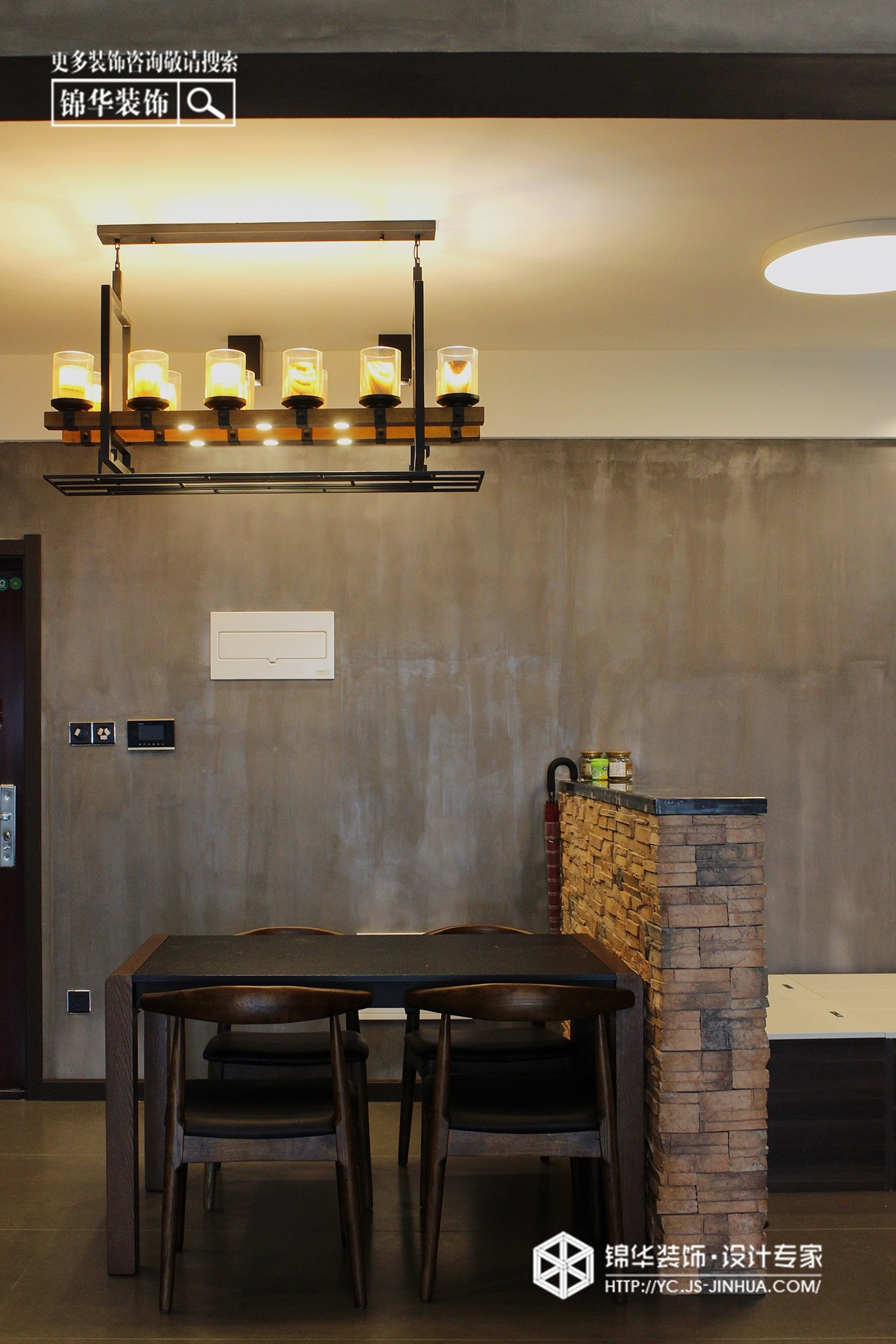 工业风-奥体玫瑰园-两室一厅100㎡装修实景效果图装修-两室一厅-混搭